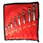 Набор ключей накидных (6-22 мм) 8 предметов