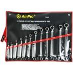 Набор ключей накидных (6-32 мм) 12 предметов